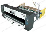 CROSSFEED VENEER SPLICERS