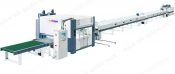 PU AUTO SPRAYING LINE